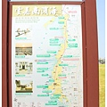 《台南》北門遊客中心 (4)