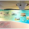 《台南》北門遊客中心 (9)