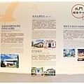 《台南》北門遊客中心 (15)