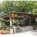 《台南》北門鹽鄉民宿餐廳 (2)