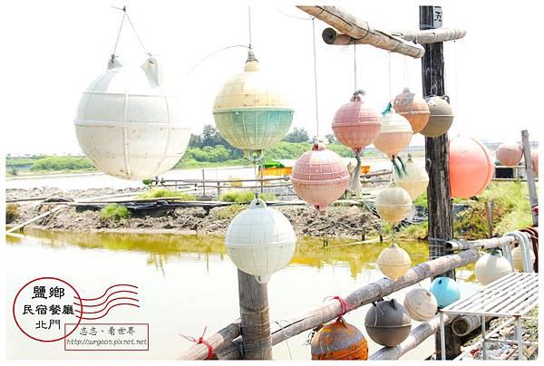 《台南》北門鹽鄉民宿餐廳 (3)