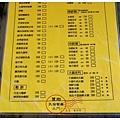 《台南》北門鹽鄉民宿餐廳 (6)