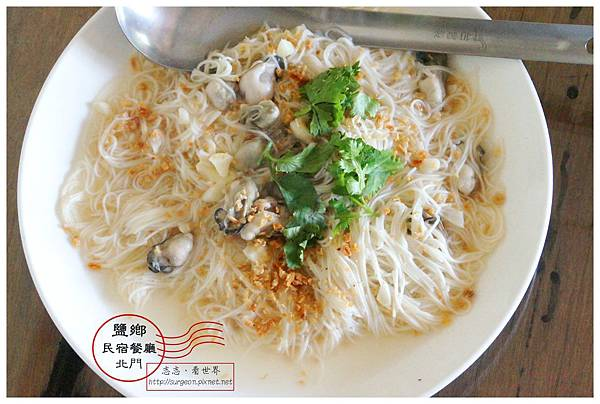 《台南》北門鹽鄉民宿餐廳 (7)