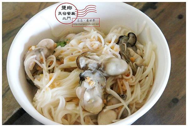 《台南》北門鹽鄉民宿餐廳 (8)