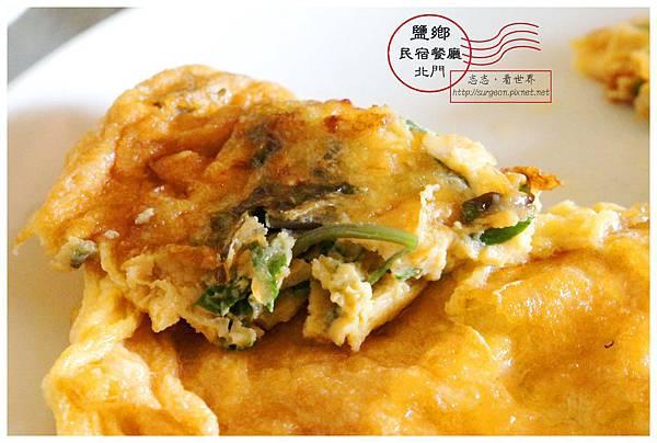 《台南》北門鹽鄉民宿餐廳 (16)
