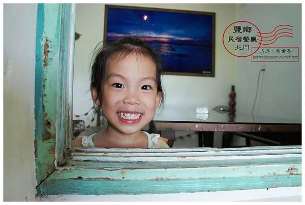 《台南》北門鹽鄉民宿餐廳 (18)