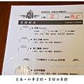 《台南》知事官邸‧官邸西菜館 (7)