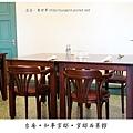 《台南》知事官邸‧官邸西菜館 (9)