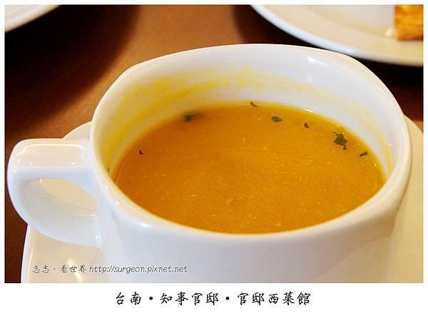 《台南》知事官邸‧官邸西菜館 (24)