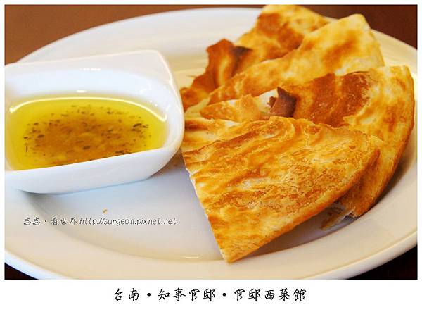《台南》知事官邸‧官邸西菜館 (25)