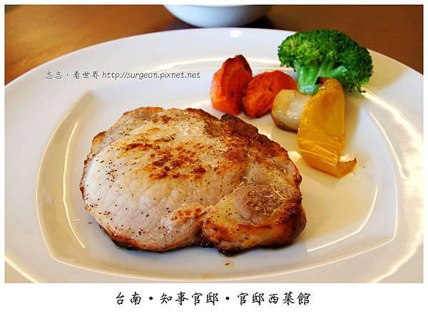 《台南》知事官邸‧官邸西菜館 (26)