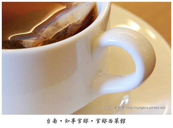 《台南》知事官邸‧官邸西菜館 (30)