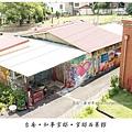 《台南》知事官邸‧官邸西菜館 (34)