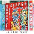 《台南》知事官邸‧官邸西菜館 (35)