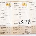《台南》拉芙尼 早午餐 咖啡 三明治 (4)