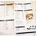 《台南》拉芙尼 早午餐 咖啡 三明治 (5)