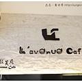 《台南》拉芙尼 早午餐 咖啡 三明治 (24)