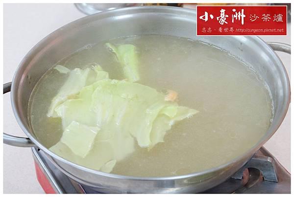 《台南》小豪洲 沙茶爐 (5)