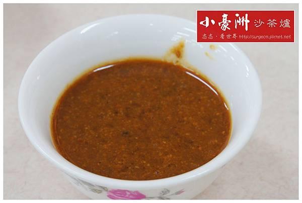 《台南》小豪洲 沙茶爐 (8)