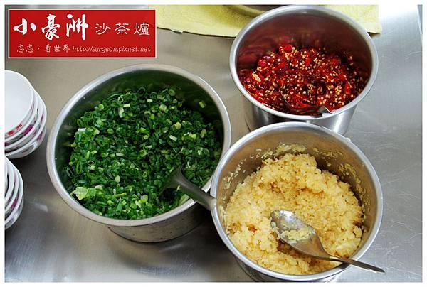 《台南》小豪洲 沙茶爐 (9)