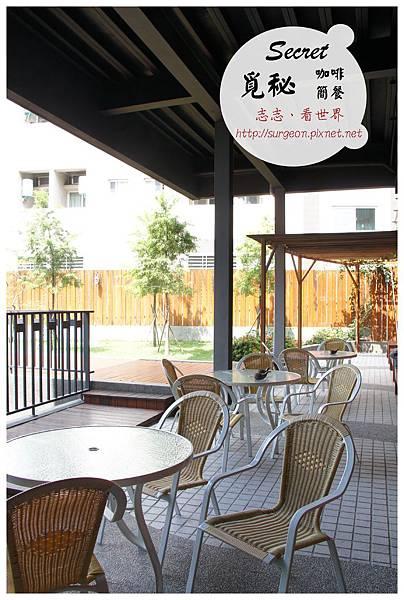 《台南》覓秘 咖啡 輕食 簡餐 火鍋 (11)