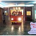 《台北》baby boss 職業體驗任意城  (7)