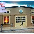 《台北》baby boss 職業體驗任意城  (9)