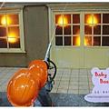 《台北》baby boss 職業體驗任意城  (10)