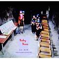 《台北》baby boss 職業體驗任意城  (25)