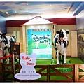 《台北》baby boss 職業體驗任意城  (27)