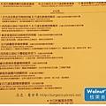 《台中》核果美食工房 (9)