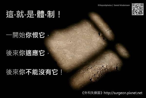 四季奇譚2