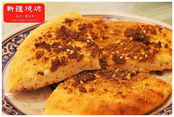 《台南》新疆燒烤 掉渣餅 陝西泡饃 (1)