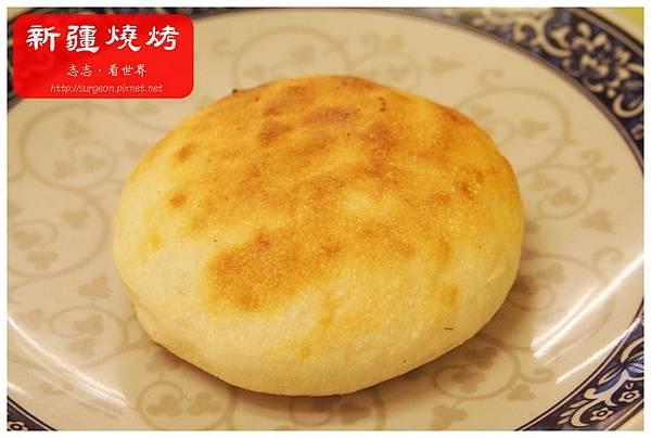 《台南》新疆燒烤 掉渣餅 陝西泡饃  (7)