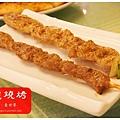 《台南》新疆燒烤 掉渣餅 陝西泡饃  (10)