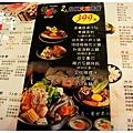 《高雄》夢時代 日本美食街 豐之柴子 燒肉 鍋物 (5)