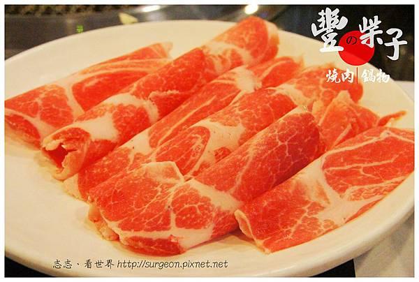 《高雄》夢時代 日本美食街 豐之柴子 燒肉 鍋物 (9)