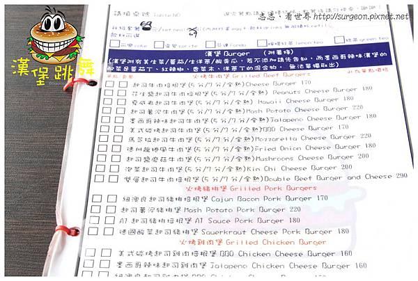《台南》漢堡跳舞 漢堡 排餐 早餐 調酒 (4)