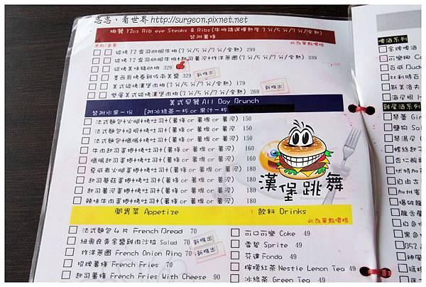 《台南》漢堡跳舞 漢堡 排餐 早餐 調酒 (6)
