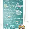 《台南》漢堡跳舞 漢堡 排餐 早餐 調酒 (8)