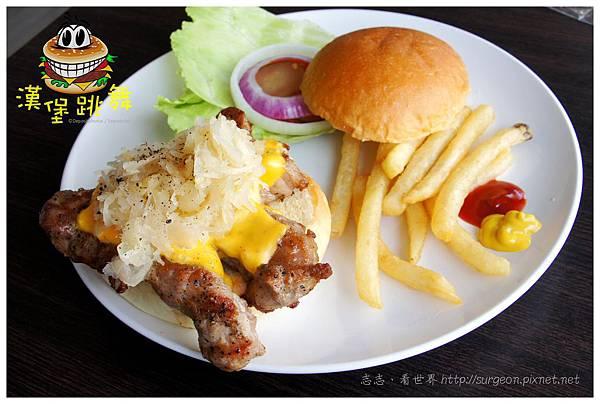 《台南》漢堡跳舞 漢堡 排餐 早餐 調酒 (12)