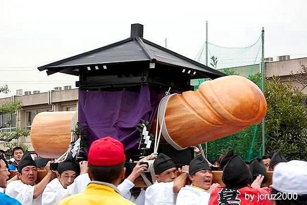 田縣神社-03 2010.03.15 - 223 - Tagata Jinja © jcruz2000