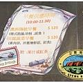 《台南》艾爾斯岩 早午餐 漢堡 義大利麵 (8)
