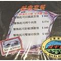 《台南》艾爾斯岩 早午餐 漢堡 義大利麵 (9)