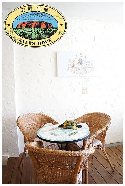 《台南》艾爾斯岩 早午餐 漢堡 義大利麵 (20)