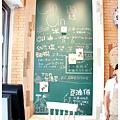 《台南》Cin Cin好事餐廳 鍋物 咖哩 (3)