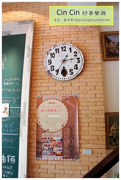 《台南》Cin Cin好事餐廳 鍋物 咖哩 (4)