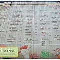 《台南》Cin Cin好事餐廳 鍋物 咖哩 (6)