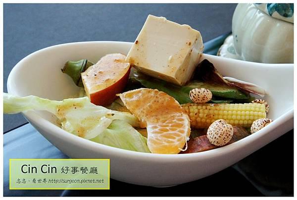 《台南》Cin Cin好事餐廳 鍋物 咖哩 (8)