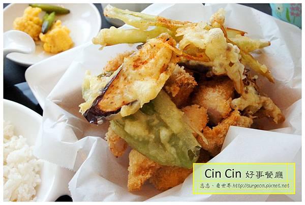 《台南》Cin Cin好事餐廳 鍋物 咖哩 (20)